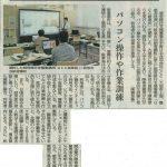 岐阜新聞に掲載されました (2017年6月29日経済)